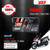 YSS โช๊คแก๊ส G-SPORT SMOOTH ใช้อัพเกรดสำหรับ Click125i / Click150i【 OG302-330TRJ-17-888A 】 โช๊คเดี่ยวหลัง แถมฟรี สปริง Heavy Duty [ โช๊ค YSS แท้ 100% พร้อมประกันศูนย์ 6 เดือน ]