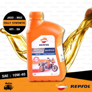 REPSOL MOTO SINTETICO 4T [ 10w-40 ] FULLY SYNTHETIC น้ำมันเครื่องประเภทสังเคราะห์แท้ 100% บรรจุ 1ลิตร ( จำนวน 1 ขวด )