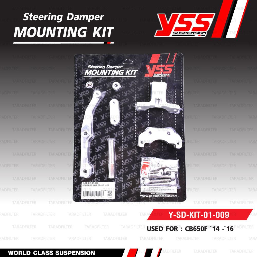 YSS ชุดกันสะบัดพร้อมขาจับ STEERING DAMPER CLAMP SET สี Platinum สำหรับมอเตอร์ไซค์ CB650F '14-'16 [ EG188-078C-01-R , Y-SD-KIT-01-009 ]