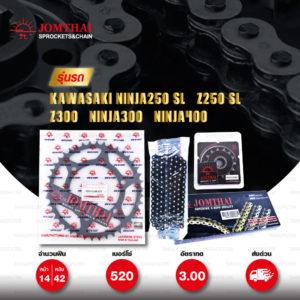 JOMTHAI ชุดโซ่สเตอร์ Pro Series โซ่ X-ring สีดำ-หมุดทอง และ สเตอร์สีดำ ใช้สำหรับมอเตอร์ไซค์ Kawasaki Ninja250 SL / Z250 SL / Z300 / Ninja300 / Ninja400 [14/42]