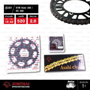 JOMTHAI ชุดโซ่สเตอร์ โซ่ X-ring สีเหล็กติดรถ และ สเตอร์สีดำ ใช้สำหรับมอเตอร์ไซค์ KTM Duke 390 / RC 390 [15/42]