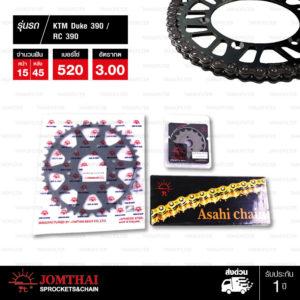 JOMTHAI ชุดโซ่สเตอร์ โซ่ X-ring สีเหล็กติดรถ และ สเตอร์สีดำ ใช้สำหรับมอเตอร์ไซค์ KTM Duke 390 / RC 390 [15/45]