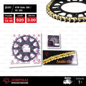 JOMTHAI ชุดโซ่สเตอร์ โซ่ X-ring สีทอง และ สเตอร์สีดำ ใช้สำหรับมอเตอร์ไซค์ KTM Duke 390 / RC 390 [15/45]