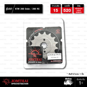 JOMTHAI สเตอร์หน้า 15 ฟัน ใช้สำหรับ KTM 390 Duke / 390 RC
