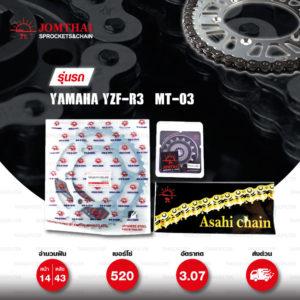 JOMTHAI ชุดโซ่สเตอร์ Pro Series โซ่ X-ring สีเหล็กติดรถ และ สเตอร์สีเหล็กติดรถ ใช้สำหรับมอเตอร์ไซค์ Yamaha YZF-R3 / MT-03 [14/43]