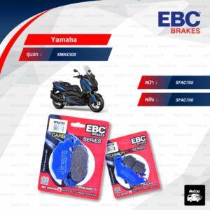 EBC ชุดผ้าเบรคหน้า-หลัง รุ่น Carbon Scooter ใช้สำหรับรถ Yamaha รุ่น XMAX 300 [ SFAC705-SFAC706 ]