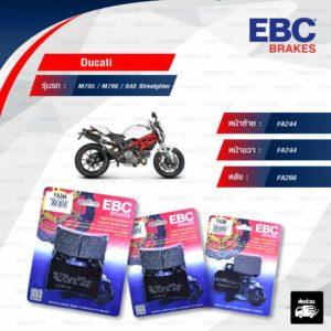 EBC ชุดผ้าเบรคหน้า-หลัง รุ่น Organic ใช้สำหรับรถ Ducati รุ่น M795 / M796 / 848 Streetfighter [ FA244-FA244-FA266 ]