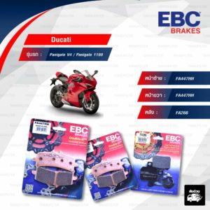 EBC ชุดผ้าเบรคหน้า-หลัง ใช้สำหรับรถ Ducati รุ่น Panigale V4 / Panigale 1199 [ FA447HH-FA447HH-FA266 ]