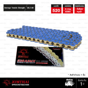 JOMTHAI ASAHI โซ่พระอาทิตย์ X-ring ขนาด 520-120 ข้อ มีกิ๊ปล็อค และ หมุดย้ำ สีน้ำเงิน [520-120 ASMX Blue]