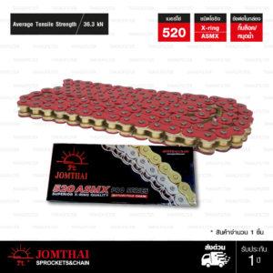JOMTHAI ASAHI โซ่พระอาทิตย์ X-ring ขนาด 520-120 ข้อ มีกิ๊ปล็อค และ หมุดย้ำ สีแดง [520-120 ASMX Red]