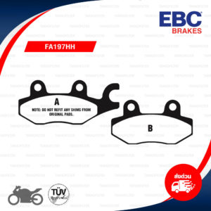 EBC ผ้าเบรกรุ่น Sintered HH ใช้สำหรับรถ Z250 / Ninja250 / Z300 / Ninja300 / Ninja400 [F&R] / Versys300 [R] [ FA197HH ]