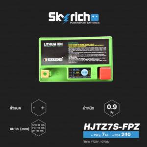 SKYRICH แบตเตอรี่ LITHIUM ION รุ่น HJTZ7S-FPZ ใช้สำหรับรถมอเตอร์ไซค์ รุ่น XMAX 300 , YZF-R3, MT-03