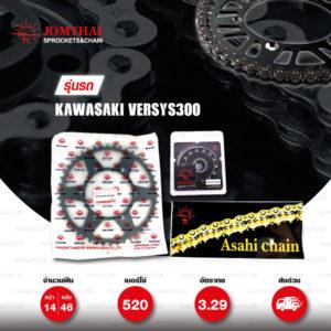 JOMTHAI ชุดโซ่สเตอร์ Pro Series โซ่ X-ring สีเหล็กติดรถ และ สเตอร์สีดำ ใช้สำหรับมอเตอร์ไซค์ Kawasaki Versys300 [14/46]