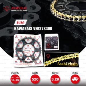 JOMTHAI ชุดโซ่สเตอร์ Pro Series โซ่ X-ring สีทอง และ สเตอร์สีดำ ใช้สำหรับมอเตอร์ไซค์ Kawasaki Versys300 [14/46]