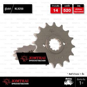 JOMTHAI สเตอร์หน้า 14 ฟัน ใช้สำหรับ KLX250 D-tracker250