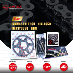 JOMTHAI ชุดโซ่สเตอร์ Pro Series โซ่ X-ring สีดำ-หมุดทอง และ สเตอร์สีดำ ใช้สำหรับมอเตอร์ไซค์ Kawasaki ER6N / Ninja650 / Versys650 / ER6F [15/46]