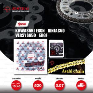 JOMTHAI ชุดโซ่สเตอร์ Pro Series โซ่ X-ring สีเหล็กติดรถ และ สเตอร์สีเหล็กติดรถ ใช้สำหรับมอเตอร์ไซค์ Kawasaki ER6N / Ninja650 / Versys650 / ER6F [15/46]