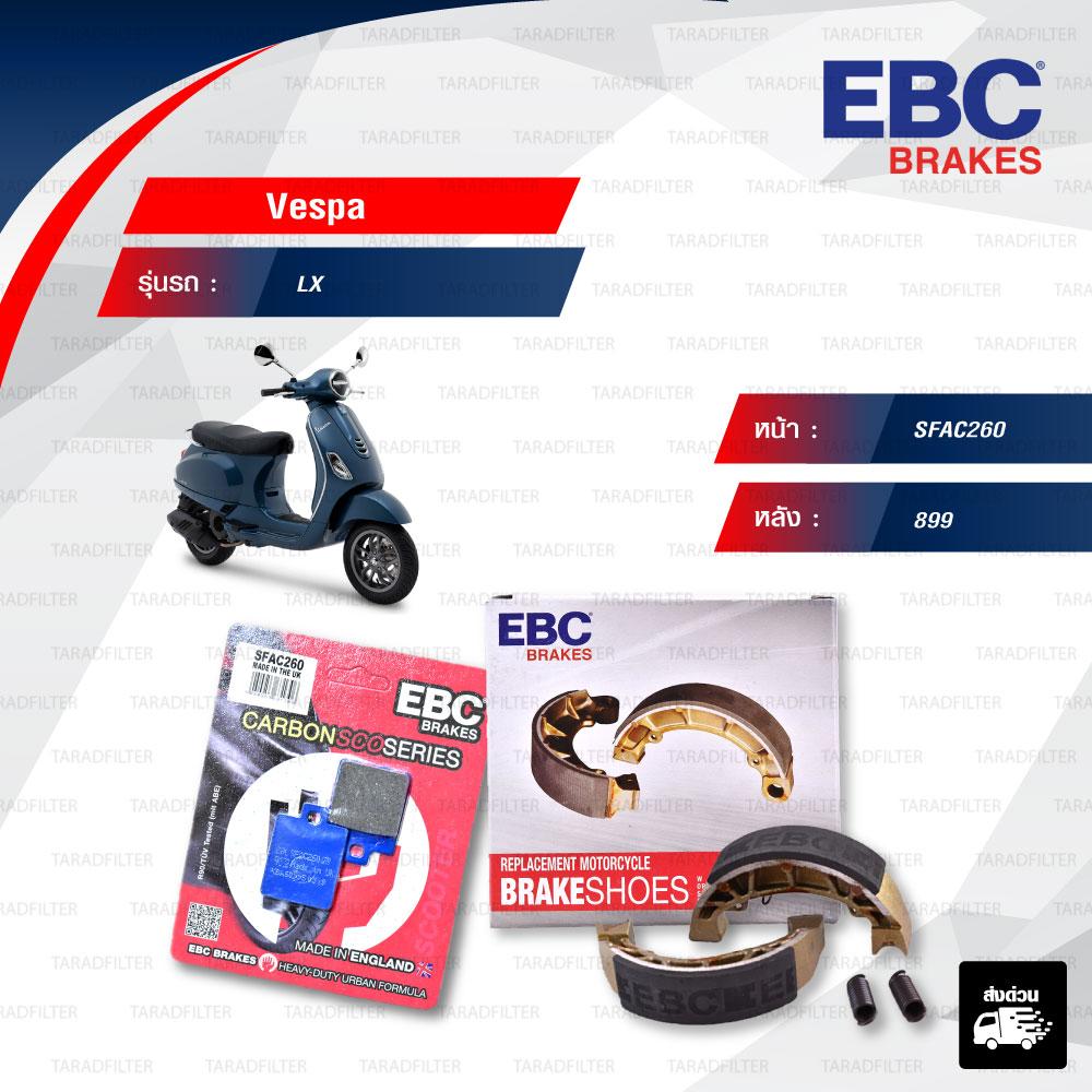 EBC ชุดผ้าเบรกหน้า-หลัง ใช้สำหรับรถ Vespa LX [ SFAC260 / 899 ]