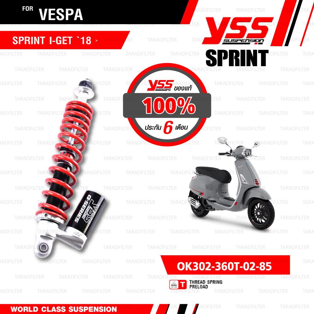 YSS โช๊คแก๊สหน้าและหลัง ใช้สำหรับ Vespa Sprint I-GET '18 【 VK302-230T-03-85 】,【 OK302-360T-02-85 】 โช๊คหน้าสปริงแดง / โช๊คหลังสปริงแดง [ โช๊ค YSS แท้ 100% พร้อมประกันศูนย์ 6 เดือน ]