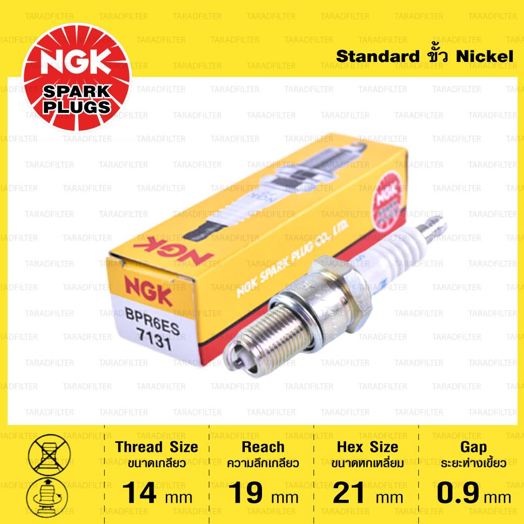 NGK หัวเทียน Standard ขั้ว Nickel ติดรถ BPR6ES 1 หัว - Made in Japan