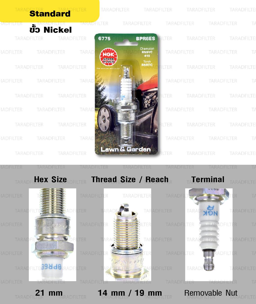 NGK หัวเทียน Standard ขั้ว Nickel ติดรถ BPR6ES (1 หัว) - Made in Japan Blister Pack