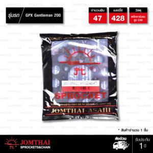 Jomthai สเตอร์หลัง สีดำ 47 ฟัน ใช้สำหรับมอเตอร์ไซค์ GPX Gentleman200 / CB150R / CBR150R ( 2019 ) 【 Gentleman.47B 】