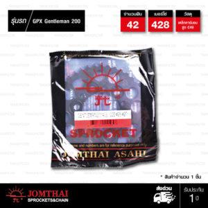 Jomthai สเตอร์หลัง สีดำ 42 ฟัน ใช้สำหรับมอเตอร์ไซค์ GPX Gentleman200 / CB150R / CBR150R ( 2019 )【 Gentleman.42B 】