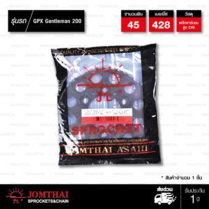 Jomthai สเตอร์หลัง สีดำ 45 ฟัน ใช้สำหรับมอเตอร์ไซค์ GPX Gentleman200 , Honda CB150R / CBR150R ( 2019 )【 Gentleman.45B 】