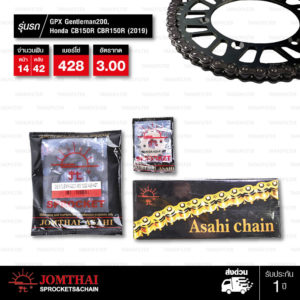 JOMTHAI ชุดโซ่สเตอร์ โซ่ X-ring (ASMX) สีเหล็กติดรถ และ สเตอร์สีดำ ใช้สำหรับมอเตอร์ไซค์ GPX Gentleman200 Honda CB150R CBR150R (2019) [14/42]
