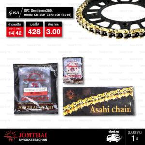 JOMTHAI ชุดโซ่สเตอร์ โซ่ X-ring (ASMX) สีทอง และ สเตอร์สีดำ ใช้สำหรับมอเตอร์ไซค์ GPX Gentleman200 Honda CB150R CBR150R (2019) [14/42]