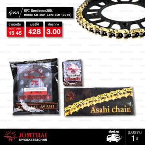 JOMTHAI ชุดโซ่สเตอร์ โซ่ X-ring (ASMX) สีทอง และ สเตอร์สีดำ ใช้สำหรับมอเตอร์ไซค์ GPX Gentleman200 Honda CB150R CBR150R (2019) [15/45]