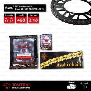 JOMTHAI ชุดโซ่สเตอร์ โซ่ X-ring (ASMX) สีเหล็กติดรถ และ สเตอร์สีดำ ใช้สำหรับมอเตอร์ไซค์ GPX Gentleman200 Honda CB150R CBR150R (2019) [15/47]