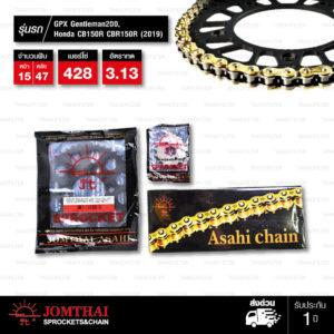 JOMTHAI ชุดโซ่สเตอร์ โซ่ X-ring (ASMX) สีทอง และ สเตอร์สีดำ ใช้สำหรับมอเตอร์ไซค์ GPX Gentleman200 Honda CB150R CBR150R (2019) [15/47]