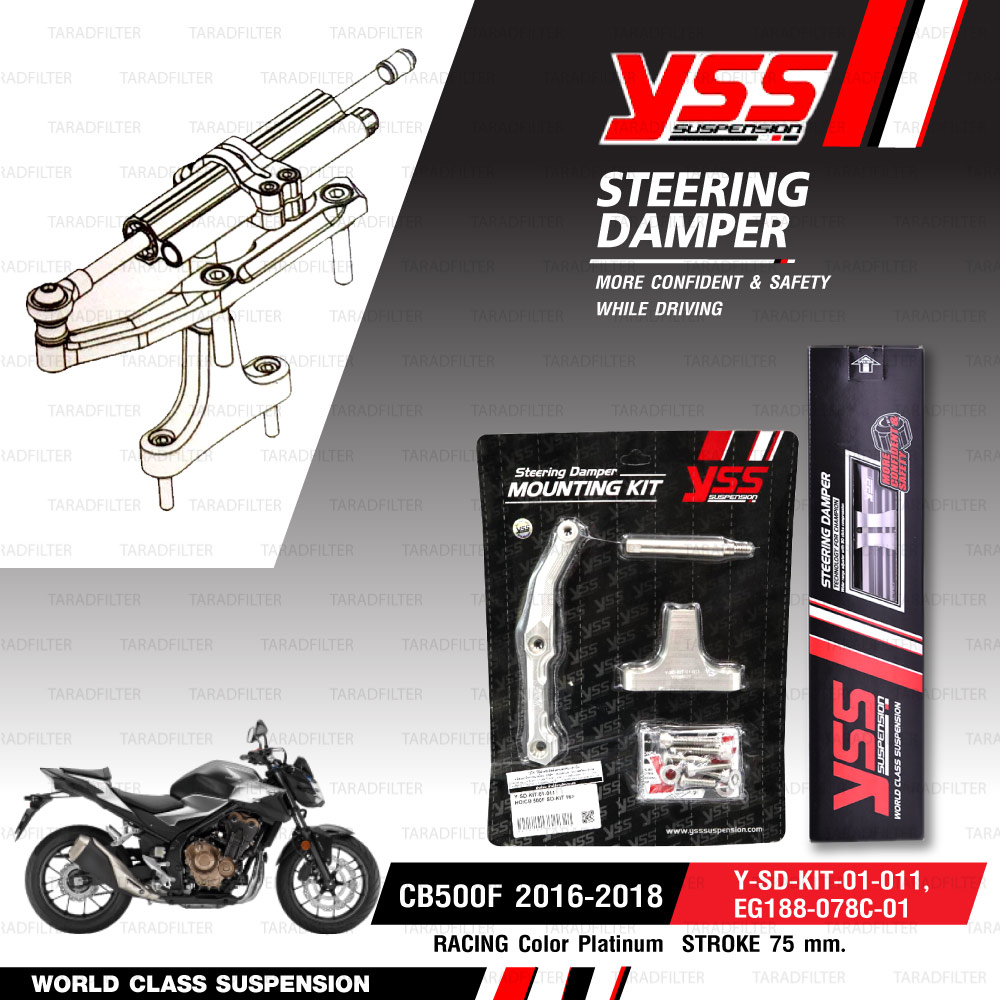 YSS ชุดกันสะบัดพร้อมขาจับ STEERING DAMPER CLAMP A SET สี Platinum สำหรับมอเตอร์ไซค์ Honda CB500F 2016-2018 [ EG188-078C-01-R , Y-SD-KIT-01-011 ]