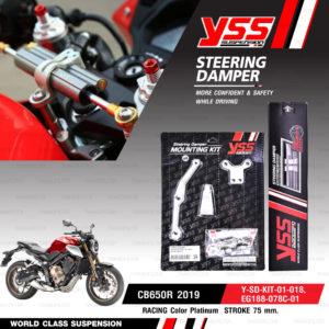 YSS ชุดกันสะบัดพร้อมขาจับ STEERING DAMPER CLAMP A SET สี Platinum สำหรับมอเตอร์ไซค์ Honda CB650R 2019 [ EG188-078C-01-R , Y-SD-KIT-01-018 ]