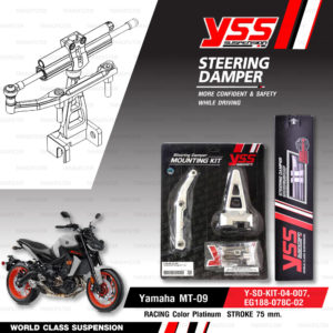 YSS ชุดกันสะบัดพร้อมขาจับ STEERING DAMPER CLAMP B SET สี Platinum สำหรับมอเตอร์ไซค์ Yamaha MT-09 [ EG188-078C-02-R , Y-SD-KIT-04-007 ]
