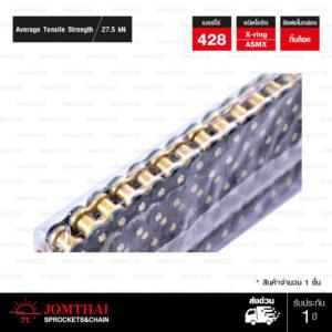 โซ่ JOMTHAI ASAHI โซ่มีโอริงรุ่น X-ring / HX / ASMX 428-136 ข้อ สีดำหมุดทอง