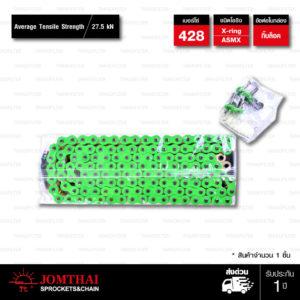 โซ่ JOMTHAI ASAHI โซ่มีโอริงรุ่น X-ring / HX / ASMX 428-136 ข้อ สีเขียว