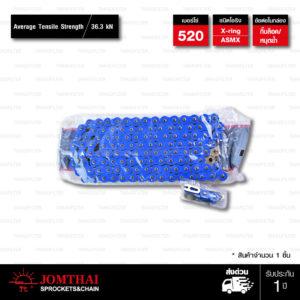 520-X-ring-Blue-1