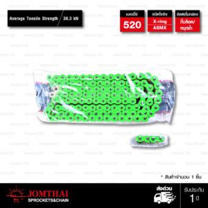 520-X-ring-Green-1