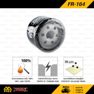 FR-164