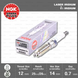 NGK หัวเทียน LASER IRIDIUM SILZNAR8C7H ใช้สำหรับ Ford Ecosport 1.0 / Fiesta 1.0 / Focus 1.0 Ecoboost - Made in Japan