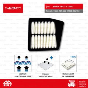 FULL ไส้กรองอากาศ กรองอากาศ ใช้สำหรับ Honda ACCORD 2.0 ปี 08 #17220-R60-U00 [ 1-AHD411 ]