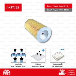 FULL ไส้กรองอากาศ ใช้สำหรับ Toyota Hiace LH112 โตโยต้า ไฮเอซ แอวเอช112 #17801-54100 [1-ATT168]