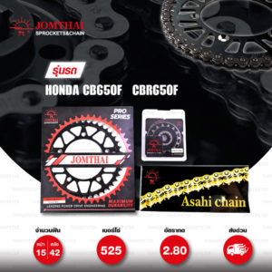 JOMTHAI ชุดโซ่-สเตอร์ Pro Series โซ่ X-ring (ASMX) สีเหล็กติดรถ และ สเตอร์สีดำ ใช้สำหรับมอเตอร์ไซค์ Honda CB650F / CBR650F [15/42]