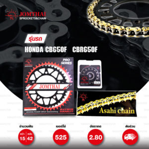 JOMTHAI ชุดโซ่-สเตอร์ Pro Series โซ่ X-ring (ASMX) สีทอง และ สเตอร์สีดำ ใช้สำหรับมอเตอร์ไซค์ Honda CB650F / CBR650F [15/42]