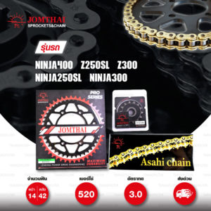 JOMTHAI ชุดโซ่-สเตอร์ Pro Series โซ่ X-ring (ASMX) สีทอง-ทอง และ สเตอร์สีดำ ใช้สำหรับมอเตอร์ไซค์ Kawasaki Ninja250 SL / Z250 SL / Z300 / Ninja300 / Ninja400 [14/42]