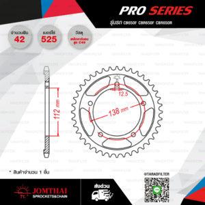 JOMTHAI สเตอร์หลัง Pro Series แต่งสีดำ 42 ฟัน ใช้สำหรับ CB650F CBR650