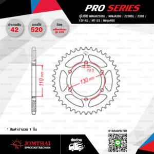 JOMTHAI สเตอร์หลัง Pro Series แต่งสีดำ 42 ฟัน ใช้สำหรับ NINJA250 NINJA300 Z250 Z300 YZF-R3 MT-03 Ninja400