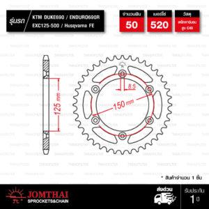 JOMTHAI สเตอร์หลังแต่งสีดำ 50 ฟัน ใช้สำหรับ KTM DUKE690 ENDURO 690R EXC125-500 / Husqvarna FE [ JTR897 ]